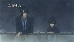 Nabari no Ou   06   Preview 01