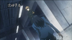 Nabari no Ou   07   Preview 01