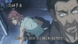 Nabari no Ou   08   Preview 01
