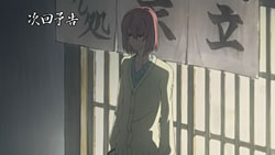 Nabari no Ou   09   Preview 01