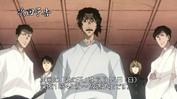 Nabari no Ou   10   Preview 02