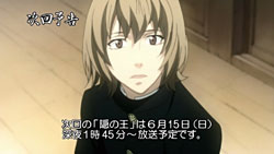 Nabari no Ou   10   Preview 03