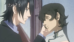 Nabari no Ou   13   Preview 01