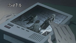 Nabari no Ou   14   Preview 06