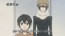 Nabari no Ou   19   Preview 01