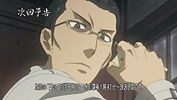 Nabari no Ou   19   Preview 03