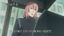 Nabari no Ou   19   Preview 04