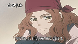 Nabari no Ou   19   Preview 05
