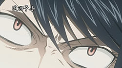 Nabari no Ou   19   Preview 06
