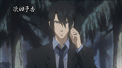 Nabari no Ou   23   Preview 06