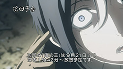 Nabari no Ou   24   Preview 01