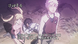 Nabari no Ou   24   Preview 02