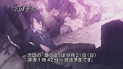 Nabari no Ou   24   Preview 05