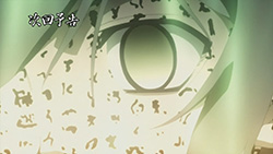 Nabari no Ou   24   Preview 06