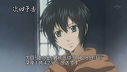 Nabari no Ou   25   Preview 01