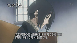 Nabari no Ou   25   Preview 02