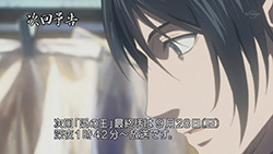 Nabari no Ou   25   Preview 03