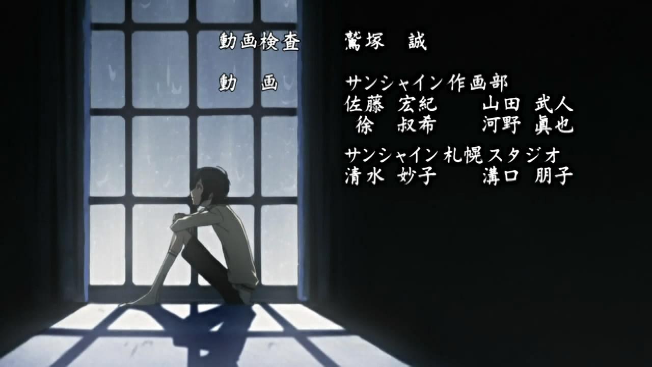 Nabari No Ou Miharu And Raimei Nabari no Ou - 16 | Ra...