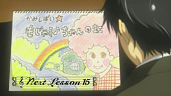 Nodame Cantabile   14   Preview 03