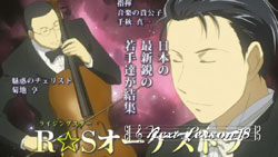 Nodame Cantabile   17   Preview 03