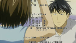 Nodame Cantabile   18   Preview 02