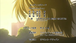 Nodame Cantabile   21   Preview 01