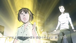 Nodame Cantabile Paris   01   26
