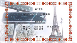 Nodame Cantabile Paris   ED   01