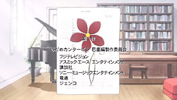 Nodame Cantabile Paris   ED   03