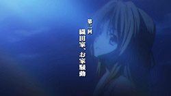 Oda Nobuna no Yabou   01   Preview 03