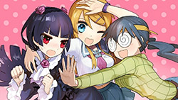 Ore no Imouto ga Konnani Kawaii Wake ga Nai   11   End Card 01