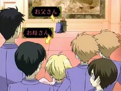 Ouran High School Host Club   04   10