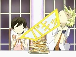 Ouran High School Host Club   08   23