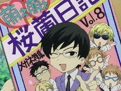 Ouran High School Host Club   14   03