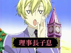 Ouran High School Host Club   14   36