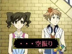 Ouran High School Host Club   16   19