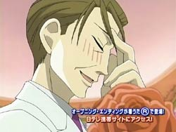 Ouran High School Host Club   24   Preview 02