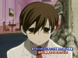 Ouran High School Host Club   24   Preview 04