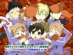 Ouran High School Host Club   25   Preview 01