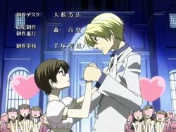Ouran High School Host Club   26   45