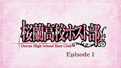 Ouran High School Host Club Drama   01   11
