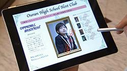 Ouran High School Host Club Drama   04   06