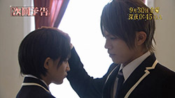 Ouran High School Host Club Drama   10   Preview 01