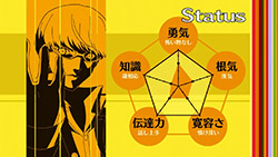 Persona 4 the ANIMATION   07   13
