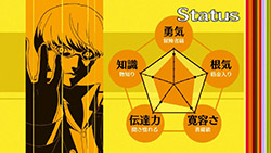 Persona 4 the ANIMATION   13   17