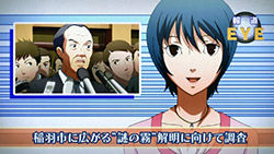 Persona 4 the ANIMATION   21   05