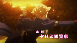 Princess Lover!   04   Preview 02