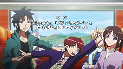 Princess Lover!   06   06