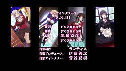 Princess Lover!   ED   02