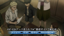 RAINBOW Nisha Rokubou no Shichinin   17   Preview 01